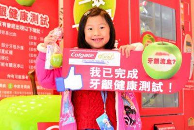 Una campagna esperienziale lanciata ad Hong Kong