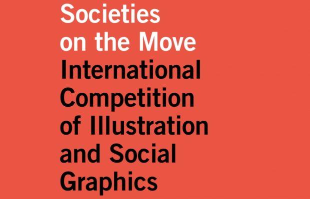 Un concorso Internazionale di illustrazione e grafica, Societies on the Move, per comunicare la propria idea di società del futuro.