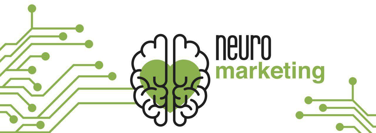 Neuromarketing definizione
