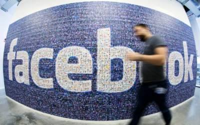 Privacy su Facebook: la piattaforma spiega agli utenti come difendere la propria