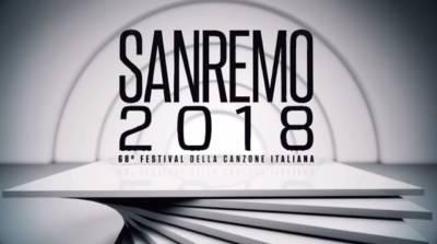 Sanremo 2018: un festival dai  tanti racconti (anche social)