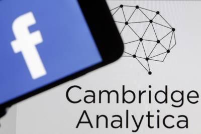 Fiducia in Facebook degli italiani: com'è cambiata dopo lo scandalo Cambridge Analytica