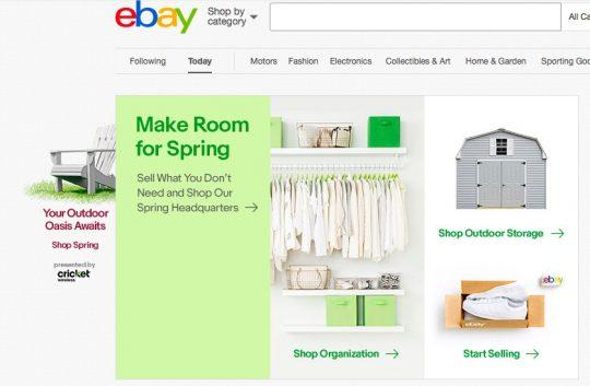 ebay gestalt