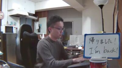 Hotel con webcam in camera: 80 centesimi a notte per chi effettua una diretta del soggiorno
