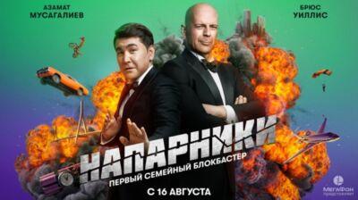 In Russia spunta uno spot realizzato con un deepfake dell'attore Bruce Willis